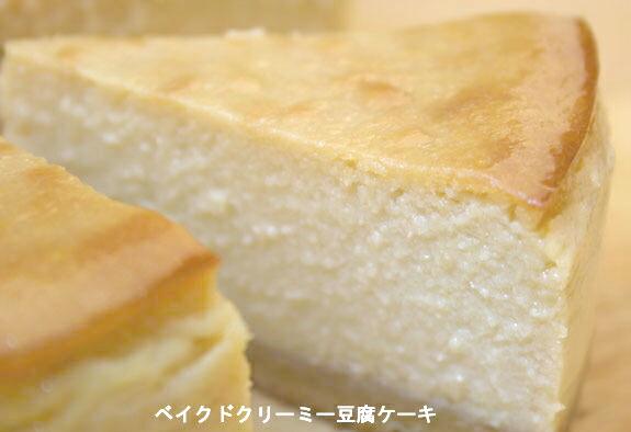 ベイクドクリーミー豆腐ケーキ