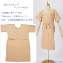 pale itomi インナーモカ L size yukata slip yukata also allows expressions one piece underwear