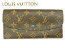 附帶LOUIS VUITTON路易威登M60137ポルトフォイユ埃米莉拉鏈的長錢包ヴェール