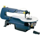 Earthman EM Asman speed control with desktop cutting machine SS-301