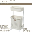 Two steps of JEJ laundry basket LQ-2 ivory