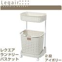 Two steps of JEJ laundry basket LQ-2 ivory