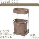 Two steps of JEJ laundry basket LQ-2 brown