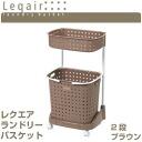 Two steps of JEJ laundry basket LQ-2 brown