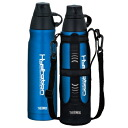 thermos vacuum insulation sports bottle FFD-800F BL( blue)