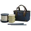 thermos thermal insulation lunch box DBW-361 NVY