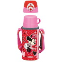 Thermos vacuum insulated 2 way bottle rose Minnie FFG-600WFDS RR