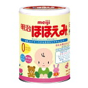 Meiji dairies Meiji Hohoemi powdered milk infant formula 850 g