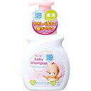 Milk SOAP kewpee baby shampoo foam type pump with 350 ml