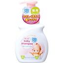 Milk SOAP kewpee baby shampoo foam type pump with 350 ml