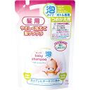 Milk soap kewpie baby shampoo bubble type 詰替詰替 300 ml