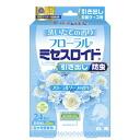 Hakugen florermisesloid drawer for 24 pieces into floral SOAP fragrance