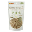Side true ab-095 that there is no GEX ジェックス healthy recipe husk in