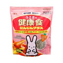 +850 g of health food carrots of the GEX ジェックス rabbit