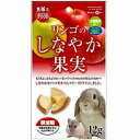 Marcan Apple's supple fruit MR-619