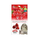 Soft fruit MR -615 of the Kan Malle strawberry
