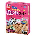 Marcan Beni IMO cookie rabbit, Chinchilla for MR-556