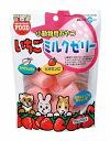 Marcan animal strawberry milk serie MR-574