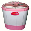 Aluminum 2 tank type small washing machine fine delectable pink AST-01 PK