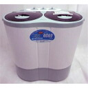 Aluminum 2 cistern-type small washing machine NEW fine weather fine weather blue AHB-02