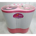 Aluminum 2 cistern-type small washing machine NEW fine weather fine weather pink AHB-02PK