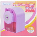 Devin manual Pencil Sharpener pink DS-03