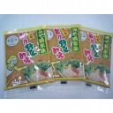 Take it as soon as wait; three bags of vegetables miso normal