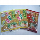 Take it as soon as wait; one bag of two bags of vegetables miso normal + hot 4900752000012 X 2/4900752000029 *1