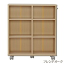 アイリスオーヤマ storing cart French oak SYD-6020