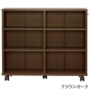 IRIS Ohyama storage cart Brown oak SYD-7520
