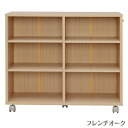 アイリスオーヤマ storing cart French oak SYD-7529