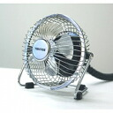 TEKNOS テクノス 9cm flexible magnet fan silver magnet electric fan MG-9