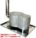 HONMA Honma Mfg clock type 1 wood burning stove AF-60