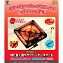 Mountain goodness YAMAZEN kotatsu for replacement unit heater (with electronic controller) YHF-M602QD