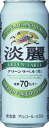 Kirin light-Li green label 500 ml cans 24 pieces