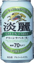 Kirin light-Li green label 350 ml cans 24 pieces