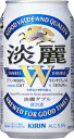 Kirin light Li W (double) 350 ml cans 24 cans