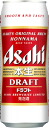 Asahi ecological draft 500 ml cans 24 pieces