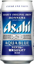 Asahi ecological aqua blue 350 ml cans 24 pieces