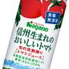 ナガノ 信州生まれのおいしいトマト 食塩無添加 190g缶 30本入