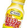 ハウスウェルネス C1000 1日分のビタミン 190gボトル缶 30本入