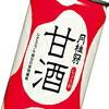 月桂冠 甘酒(しょうが入り)190g缶 30本入