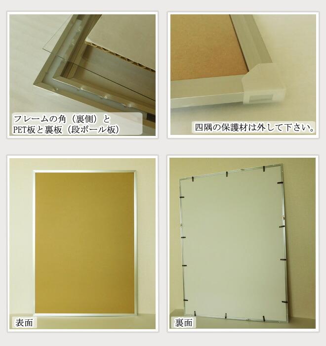 ポスターフレーム ブラックA1 商品詳細2