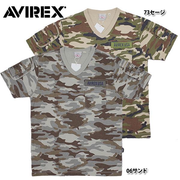アヴィレックスのファティーグTシャツ