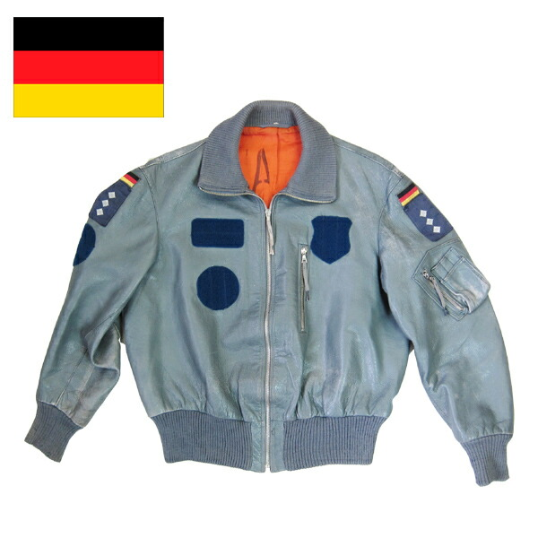 German Leather Flight Jacket - My Jacket