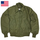US Army tankers jacket deadstock military Military