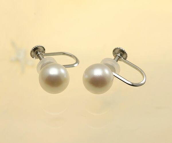 【真珠の本場 伊勢志摩よりお届け】ほのかに淡いピンク♪7.5mmあこや本真珠イヤリング(ネジ式)【eg0066】