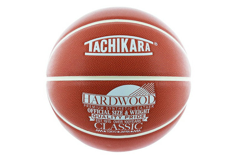 タチカラ バスケットボール 7号 ハードウッドクラシック