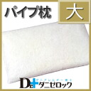 Pillow_p_dai