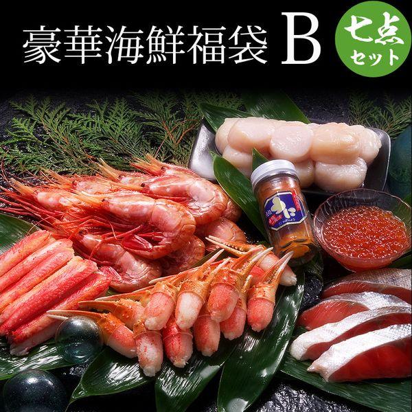 豪華海鮮福袋B